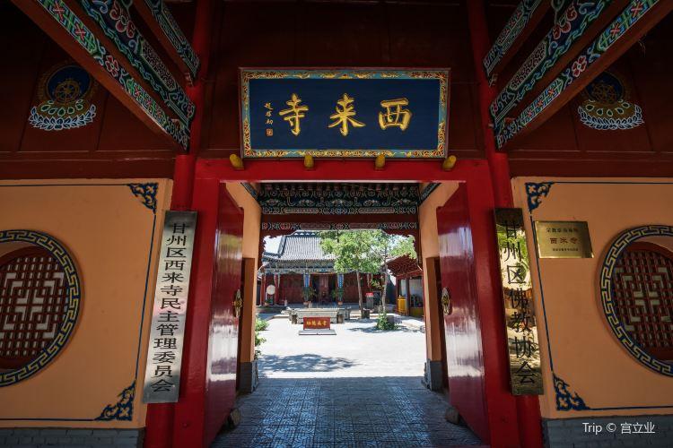 Xilaisi1