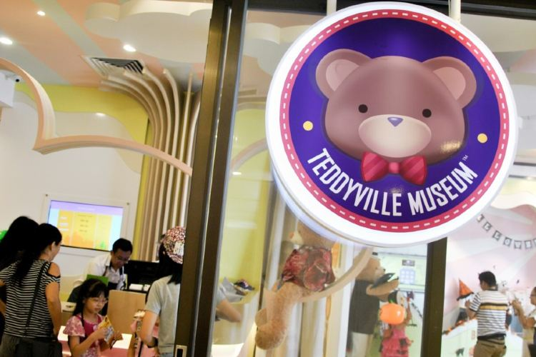 TeddyVille Museum3