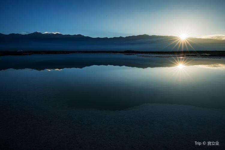 Keke Salt Lake1