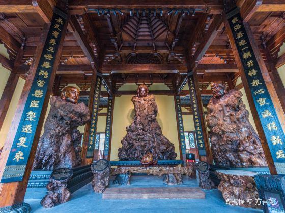 根宮佛國文化旅遊區