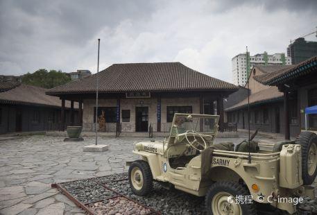 Xinlu Residence