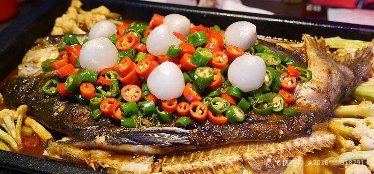 諸葛烤魚2
