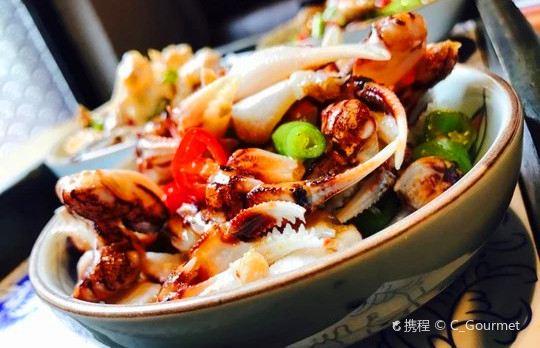開海紅島海鮮蝦水餃(新湛路店)1