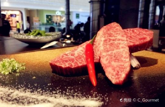 焱鐵燒(恆隆廣場店)3