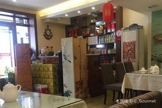 Wang Qing Zhang De Mo Li Dun Yu(huizhandian)1