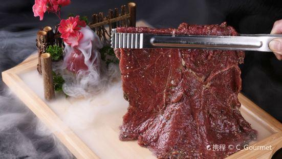 炭之家烤肉(花園店)