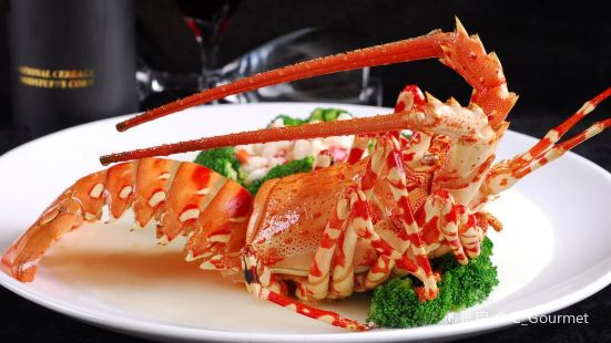 Ju Long Restaurant