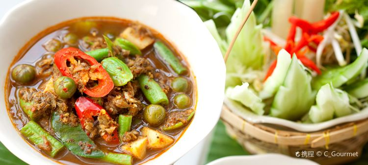 The Local by Oamthong Thai Cuisine2