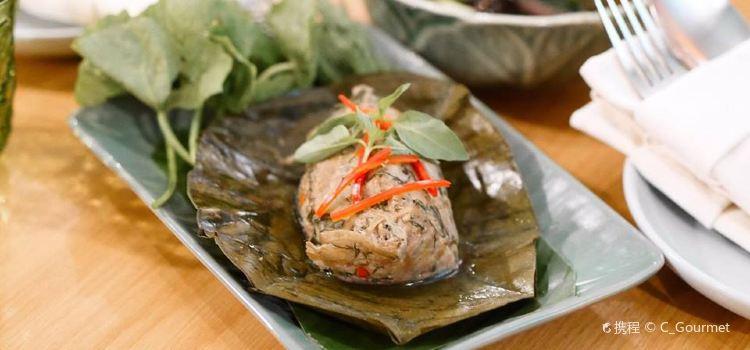 Soul Food Mahanakorn1