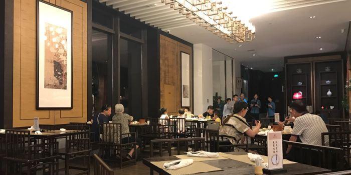 阿彌陀佛大飯店·中和艺素餐厅(金山正祥广场店)2