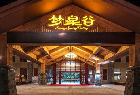 Hengdian Sunny Spring Valley Leisure Resort