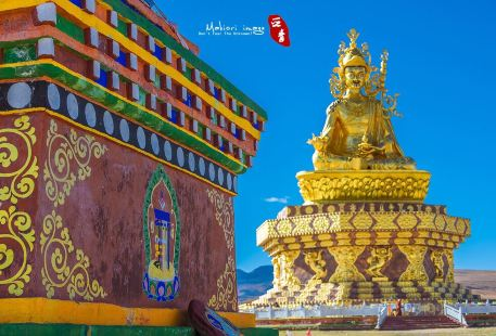 Yarchen Uddiyana Meditation Monastery