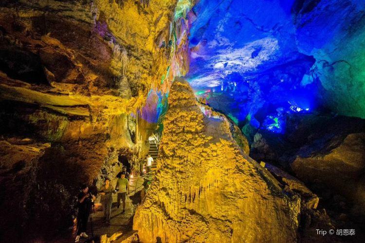 Taiji Cave1