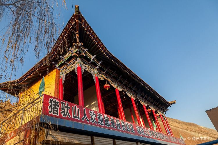 Zhutuo Mountain