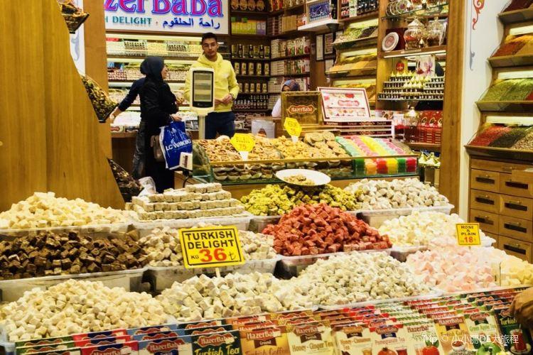 Egyptian Bazaar3