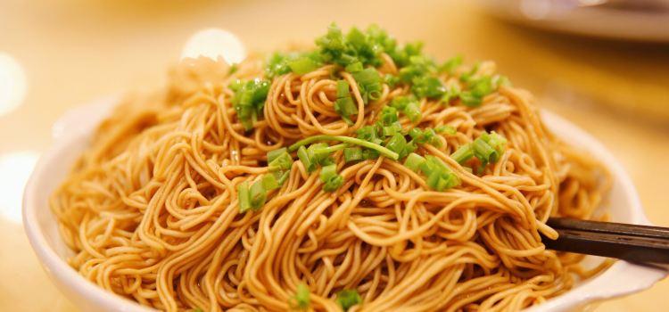 Lao SuZhou Cha Restaurant3