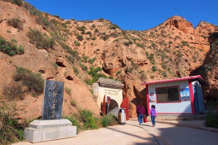 Tianti Mountain Grottos3