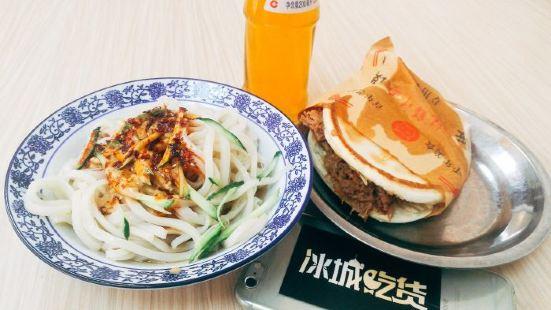 樊記臘汁肉夾饃(竹笆市店)