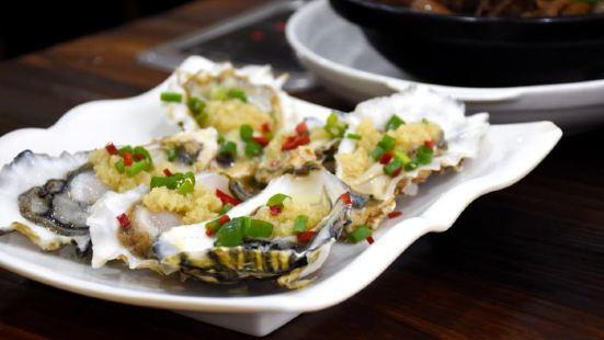 Shang Qing Zheng Qi Seafood Guan