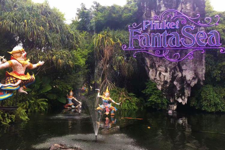 Phuket FantaSea2