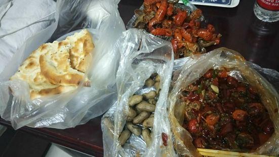 喀什市味珍美椒麻雞店
