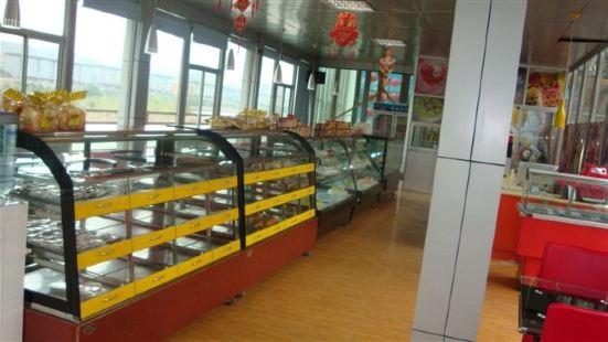 劉電園西餅