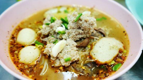 Rung Ruang Noodles