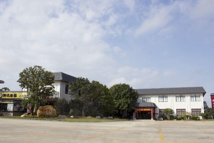 陽江漆藝院
