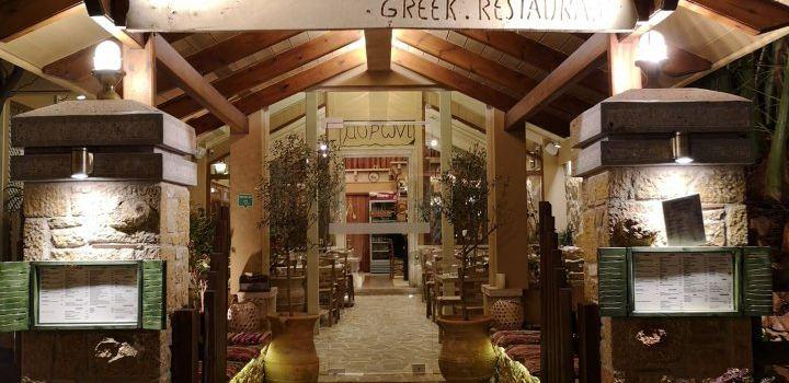 希臘餐廳3