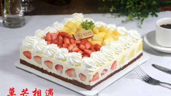 啟達西餅生日蛋糕(信-陽1店)