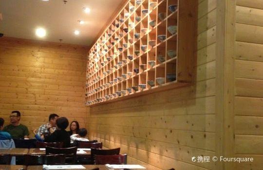 Jang Soo Tofu Restaurant2