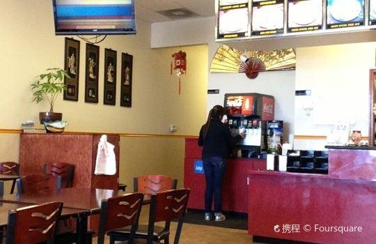 Lucky Chen Chinese Restaurant