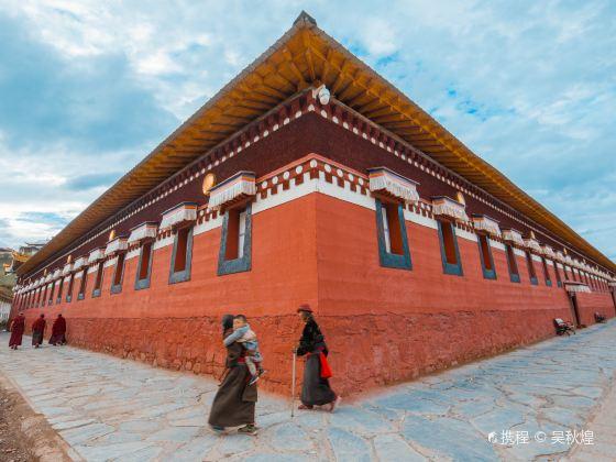 Ge'erdi Temple