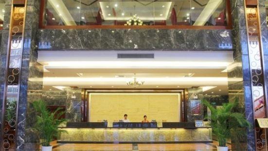 宜家酒店魚米之湘餐廳(三江店)