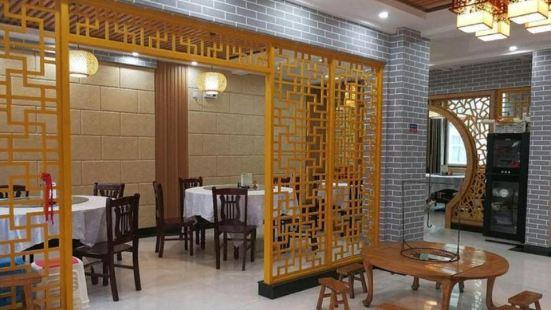 興安酒店農家吊鍋土菜