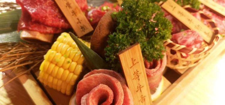 旺爐韓式燒烤(大悅城店)3