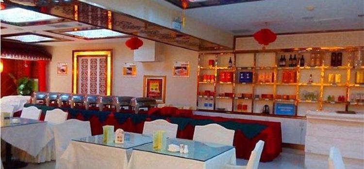 正天廣東茶點·粵菜館2