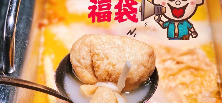 高老九炭火燒烤店2