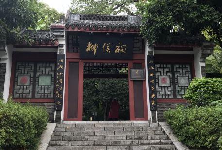 Kaiyuan Temple Ruins