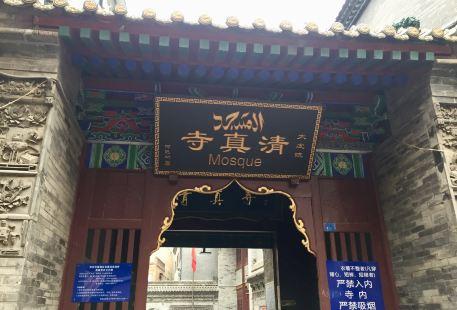 Dapiyuan Mosque Women Temple