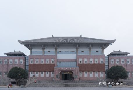 Shou County Museum