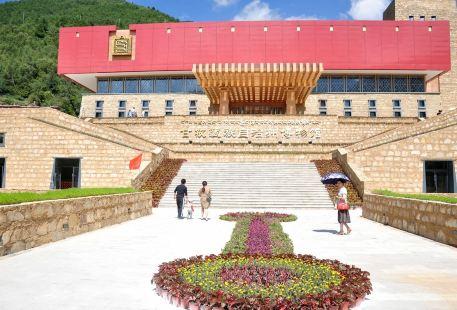 甘孜藏族自治州博物館