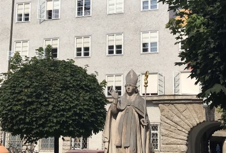 Stiftsbackerei St. Peter