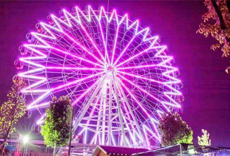 Huaxia Amusement Park