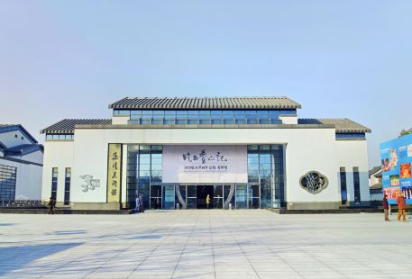 Suzhou Art Gallery