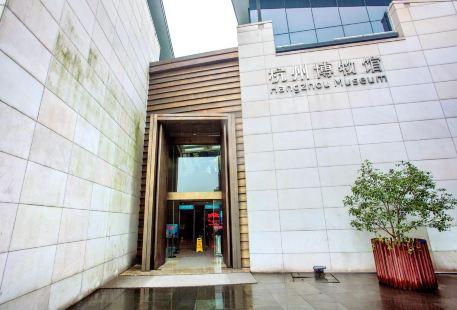 Hangzhou Museum