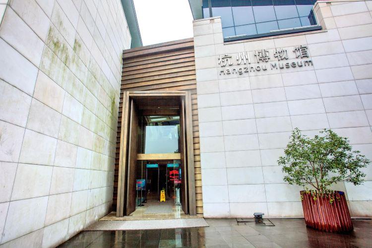 항저우 박물관