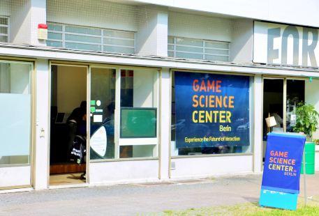 遊戲科技中心