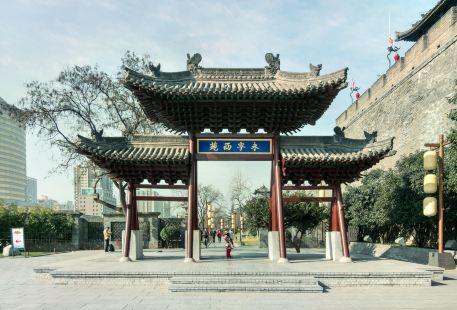 Huangcheng Park