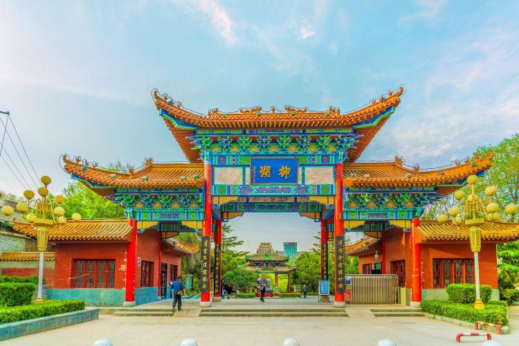 Liuhu Park
